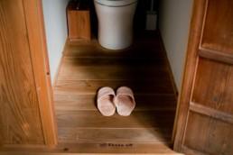 Saruya Hostel Toilets